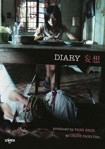 Diary HK-Movie