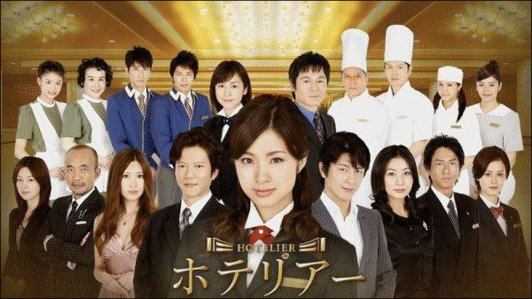 Hotelier J-drama