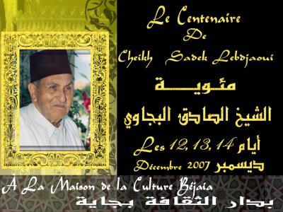 centenaire de cheikh sadek el bejaoui!...