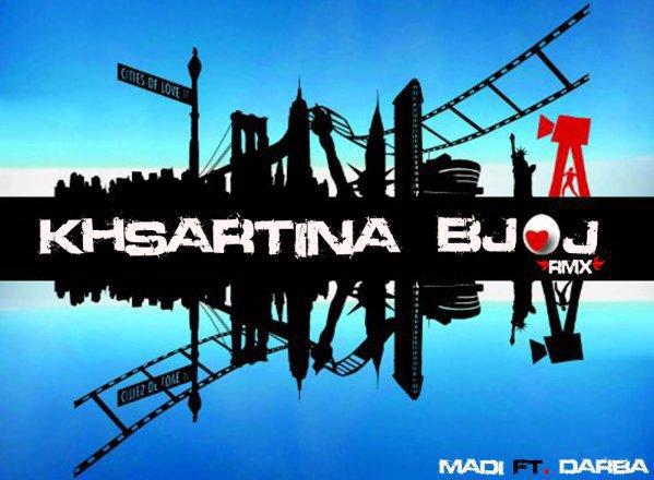 Khsartina Bjoj [Madi Ft. Darba] Promo AlbumRomanceRap