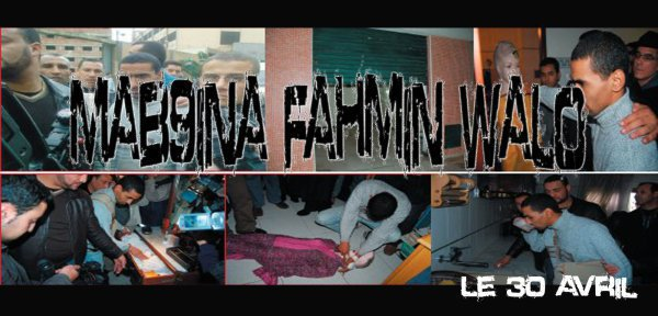 Mab9ina Fahmin waLu - Madi Tanger 2010