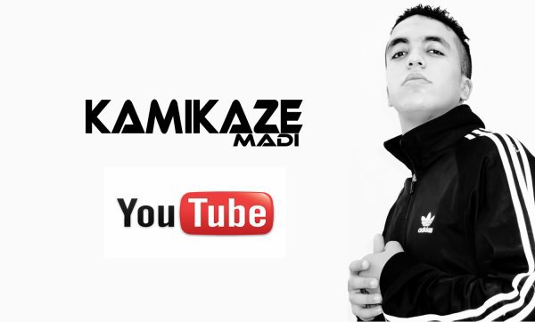 "aLbum Kamikaze 2010   Lien ""Youtube"""