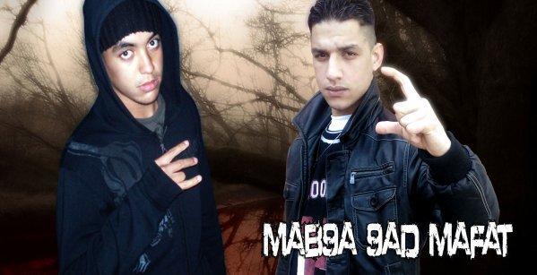 Mab9a 9ad Mafat-Madi Ft.Bramfori RapTanger