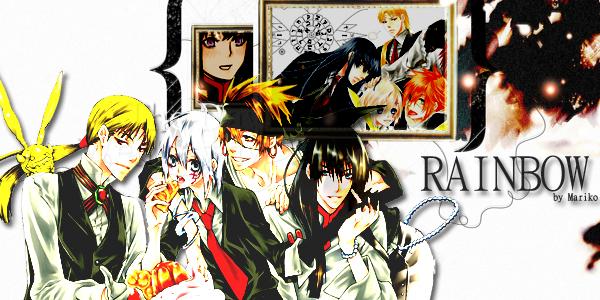 ┌         ┐ Concours de bannière pour le blog de Rainbow ! └        ┘