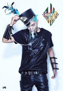 BIGBANG !