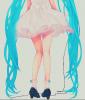 Akiba-no-hara