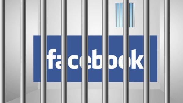Facebook ces Comme une prison