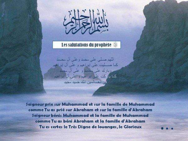 Les Salutations du Prophète 'alayhi salatou wa salam