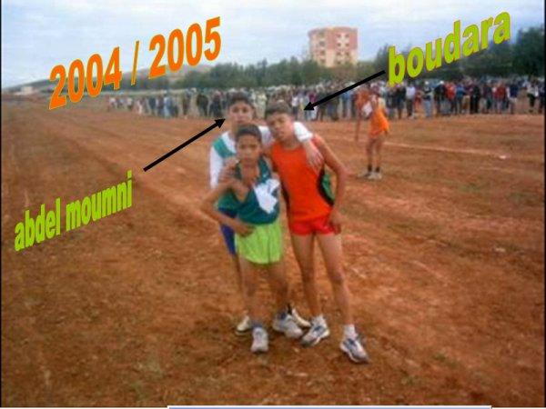 boudara 3 class +abdel moumni 4 class en cross regenal scolar  anne 2004/2005