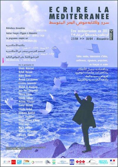 """2° EDITION D' """"ECRIRE LA MEDITERRANEE""""  DU 27 AU 30 AVRIL 2011 A ALEXANDRIE :  UNE NOUVELLE ERE POUR LE LIVRE EN MEDITERRANEE"""