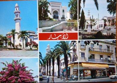 Carte postale d'El Biar - 1978...!