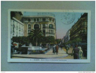 La Fontaine lumineuse de la rue d'Isly