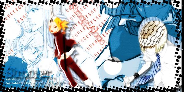 Montage;Shinji~☆