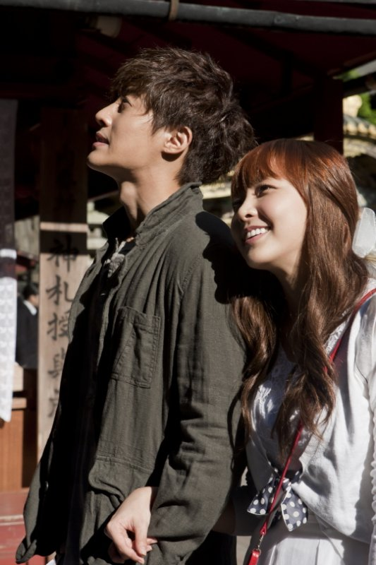 City Conquest : Kim Hyun Joong enlace tendrement Jung Yumi