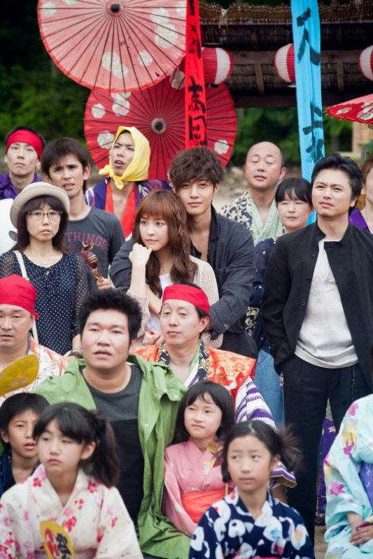City Conquest : Kim Hyun Joong enlace tendrement Jung Yumi