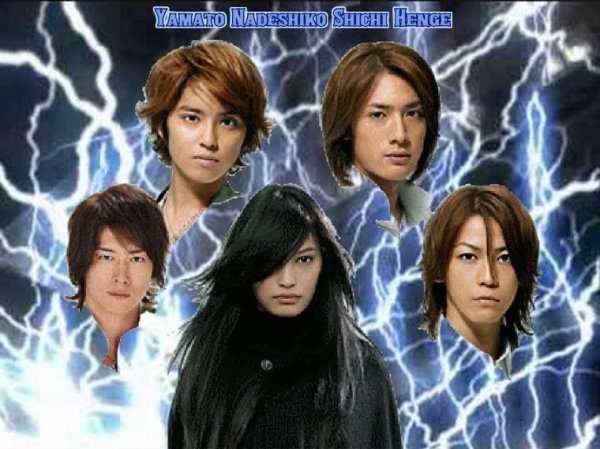 Yamato nadeishiko Shichi henge