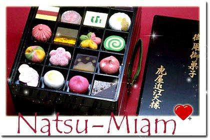 ----------------- . 日本 . ------------------------------------------------------------ Nourriture ➠ • Présentation et Art Culinaire •