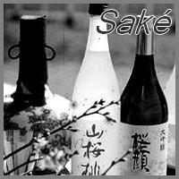 ----------------- . 日本 . ------------------------------------------------------------  ➠ • Boissons •