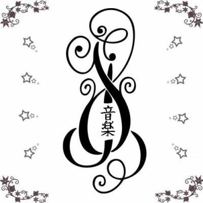 Pti montage (signe japonais de la musique)