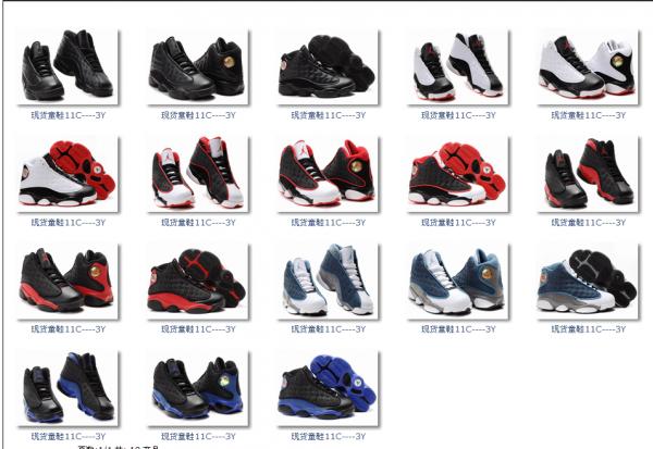 Air Jordan 6 Pas Cher Site Officiel Bienvenue acheter !