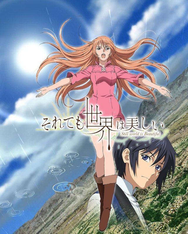 Soredemo Sekai Wa Utsukushii (The World Is Still Beautiful)