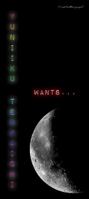 Je veux...
