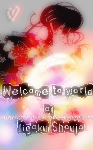 Www.Sweety-maki.Skyblog.Com