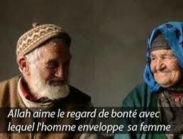 Allah aime le regard de bonté avec lequel l'homme enveloppe sa femme