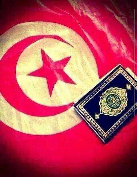 Tunisie ❤