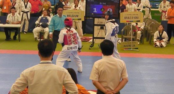 Open de Muju - Corée du 8 au 11 Juillet