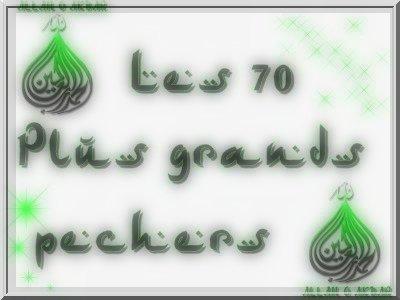Les 70 péché dans l'islam