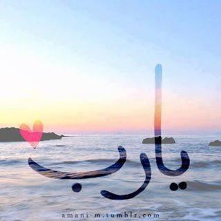 صباح الفل و الياسمين