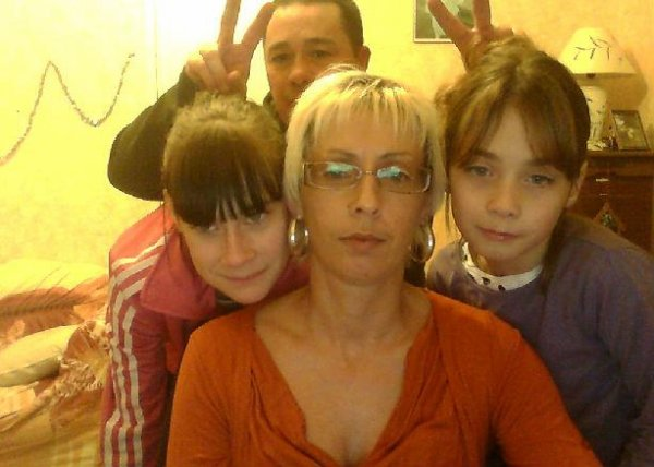 Moi et Ma Famille !