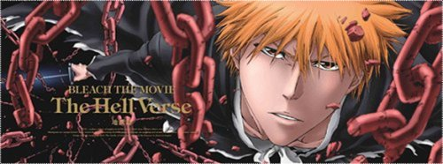 Bleach Film 4 : The Hell Verse