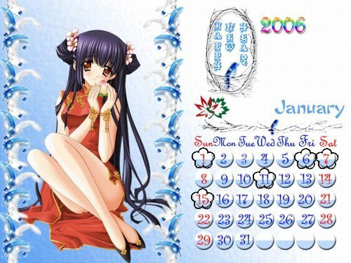 Les fêtes et jours fériés au Japon
