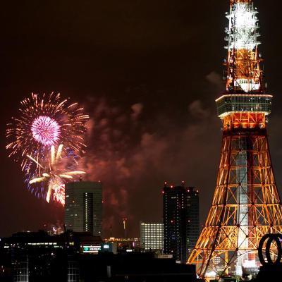 Les jours de fêtes et les jours fériés au Japon : 1er Janvier ~ Ganjitsu (ou oshogatsu), le jour de l'an