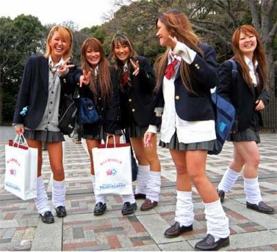 Suite des fêtes et jours fériés au Japon
