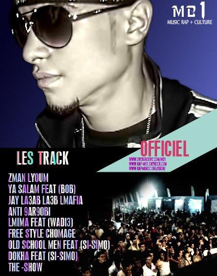 MB1 (Mix-tape) 2010