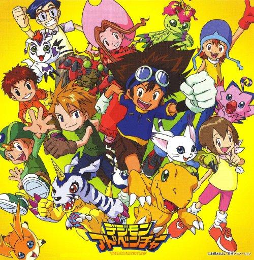 Ma chanson préférée dans Digimon adventure 01