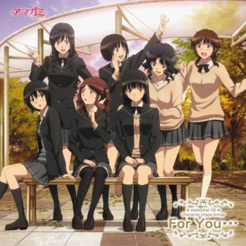 Ma musique préférée dans Amagami SS
