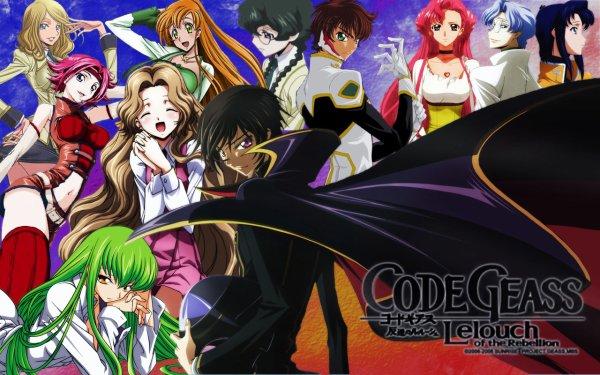 Ma chanson préférée dans Code geass - Hangyaku no Lelouch R1