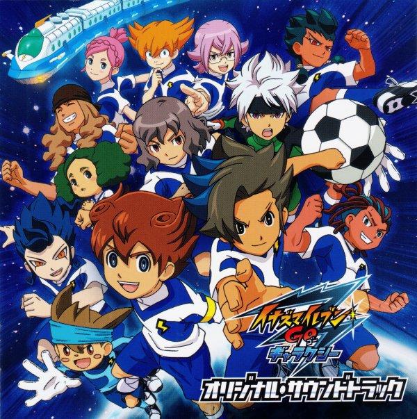 Ma chanson préférée dans Inazuma eleven go galaxy