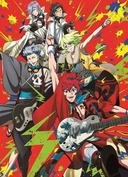 Ma chanson préférée dans Bakumatsu rock