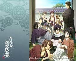 Ma chanson préférée dans Hakuouki Shinsengumi kitan
