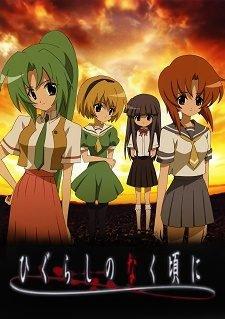 Ma chanson préférée dans Higurashi no naku koro ni