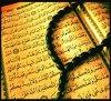 le quran     القرآن الكريم