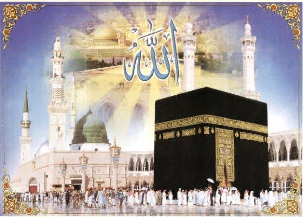 ALAHO akbar                     الله أكبر الله اكبر