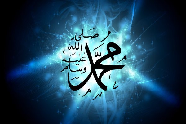 L'Importance du Prophète Mohammed صلى الله عليه وسلم