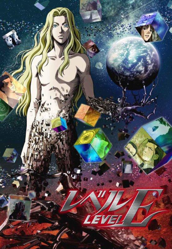 Level E: encore un manga kiffant mais presque totalement inconnu!