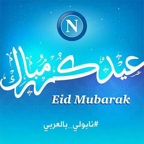 Eid mubbarak